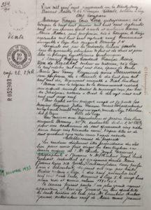 Acte notarié 1941 vente